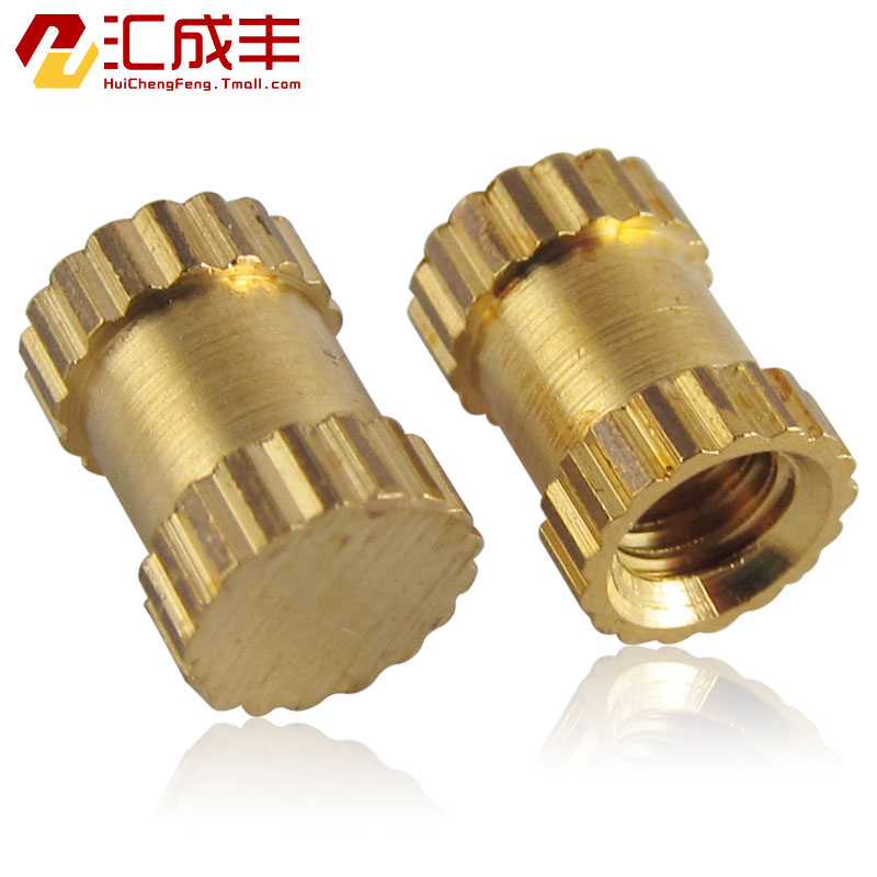 Sealing member embedded copper nut nuts over bottom injection insert molding blind knurled M4 * 8<br><br>Aliexpress