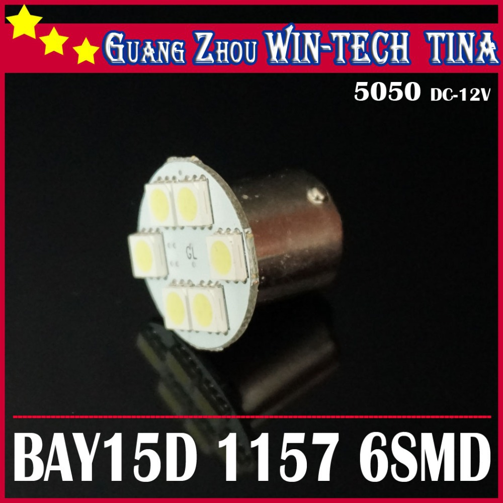 Фонарь тормоза TINA 50 1157 /bay15d 6 LED 5050 SMD 12