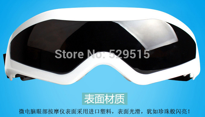 Microcomputer Eye Massage Sunglass with Medical antibacterial silicone & Natural Health Magnet Free Drop shipping Available(China (Mainland))