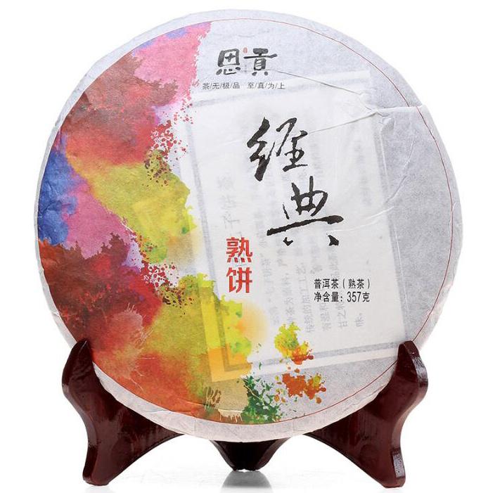 357g 2014yr Si Gong Jing Dian Ripe Puer Tea Cake Shu Chinese Puerh Tea<br><br>Aliexpress
