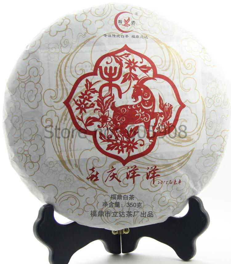 2015yr Goat Year White Tea Cake*357g New Bai Mu Dan Shou Mei Cake(China (Mainland))