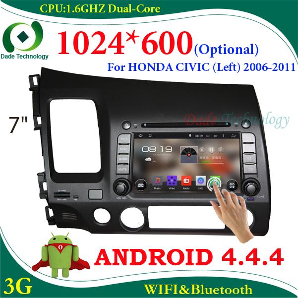 2 din car dvd player Android 4.4 for HONDA CIVIC (Left) 2din car multimedia car radio bluetooth dvd gps HD 1024*600 (optional)(China (Mainland))