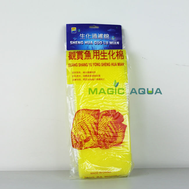 5pcs 62x12.8x2cm Aquarium Fish Tank Biochemical Filter Cotton Sponge Yellow(China (Mainland))