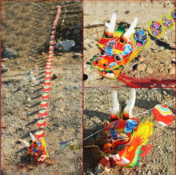 Kite Chinese Kite Design