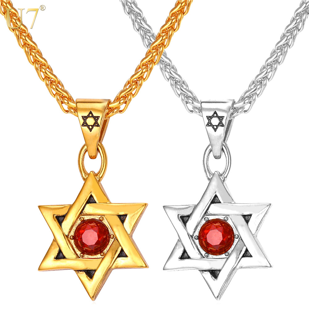 U7 Jewish Jewelry Magen Red Star of David Pendant Necklace Men Chain 18K Gold plated Women Stainless Steel Israel Necklace P805(China (Mainland))