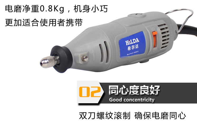 180W with 225 accessories Dremel Hardware Variable Speed Rotary Tool Mini Drill Dremel Electric Tools mini