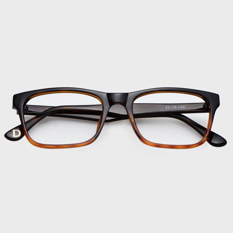 Large Frame Eyeglasses Promotion-Shop for Promotional ...