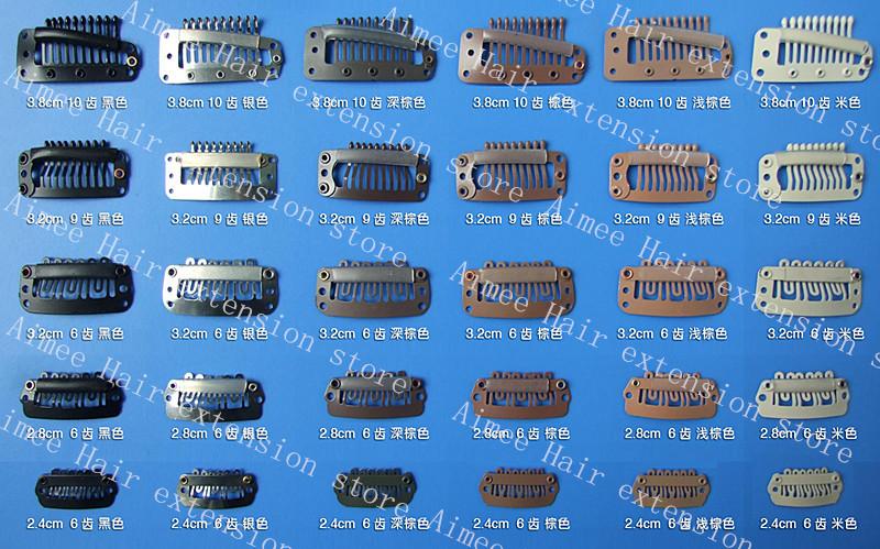 Free shipping 100pcs L brown3 8cm10teeth font b hair b font snap wigs clips for machine