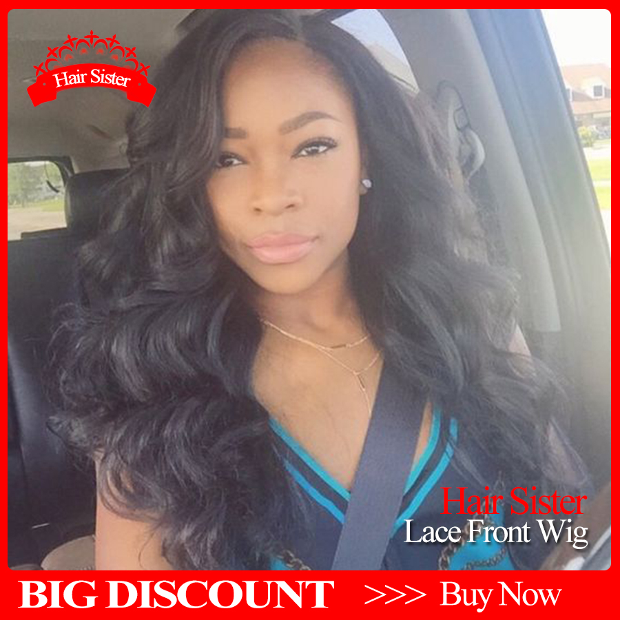 Freeship natural body wave heavy density synthetic lace front wigs glueless lace front wavy wigs for black women synthetic wigs<br><br>Aliexpress