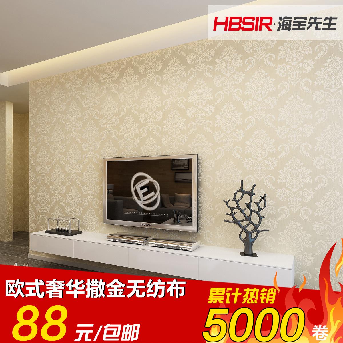 tv wand tapete m246bel design idee f252r sie gtgt latofucom