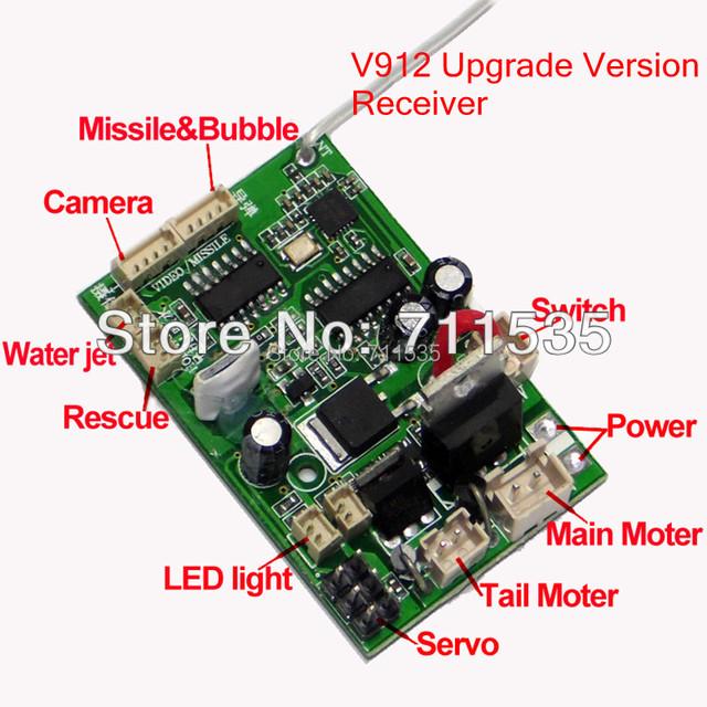 v912 16 new upgrade version receiver board mainboard