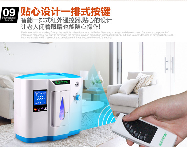 Здесь можно купить  Remote control 6L portable oxygen making machine medical Oxygen concentrator PORTABLE China 30%-90% oxygen purity  Бытовая техника