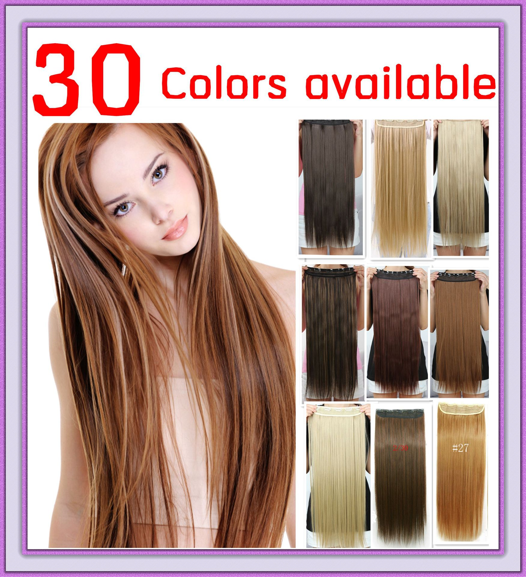 2015 Special Offer New 1 Piece Only South Korea Imported Wire 30 Color And A Five Clip Wig Hair Piece Length Directly 666(China (Mainland))