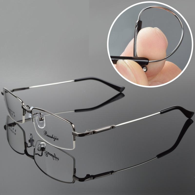 Rimless Glasses Maximum Prescription : 4 colors rimless non screw memory titanium flexible ...