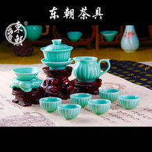 Dong Chao Kung Fu tea set tea celadon ceramic tea set with high-end gift Mei Ziqing lotus tea