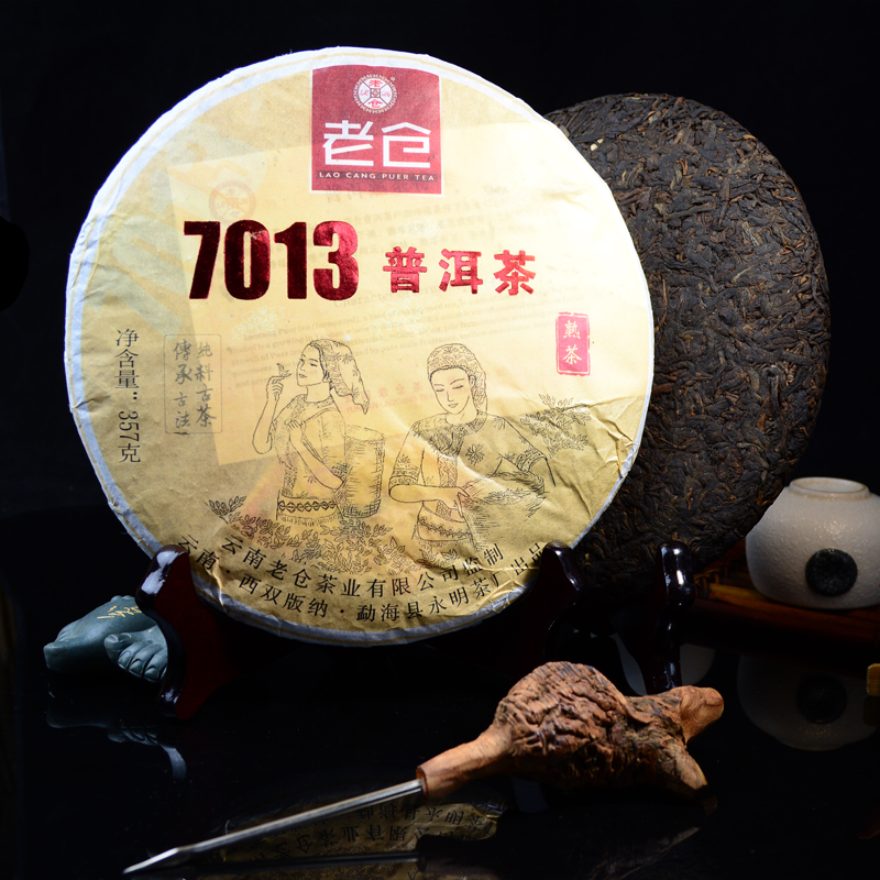 The Old Warehouse Of Yunnan Tea Puer Cooked Cake Seven New 7013 Trees In Menghai Fermented Ripe Cak S106<br><br>Aliexpress