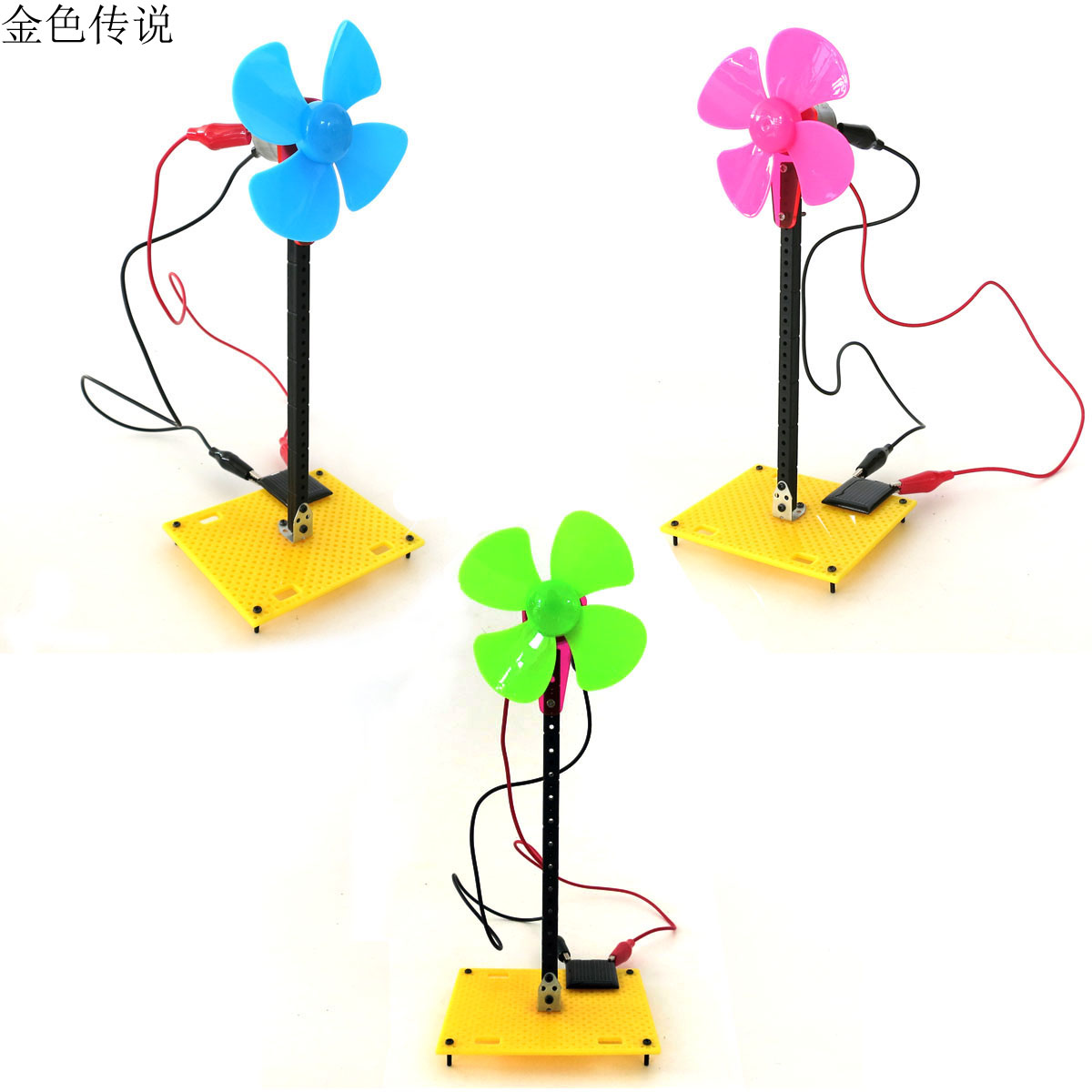 Solar energy windmill model DIY puzzle popular science toys invented small pupils<br><br>Aliexpress