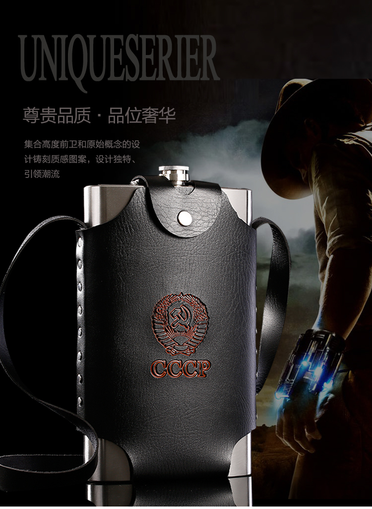 Luxury stainless steel 64oz Russian Flagon Extra large belt holster lighter wine bottle Hip Flasks(China (Mainland))