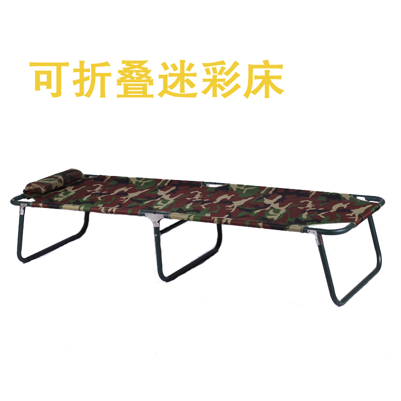 folding chairs single bed office nap bed siesta bed camp bed simple lunch break chairs not camp bed office