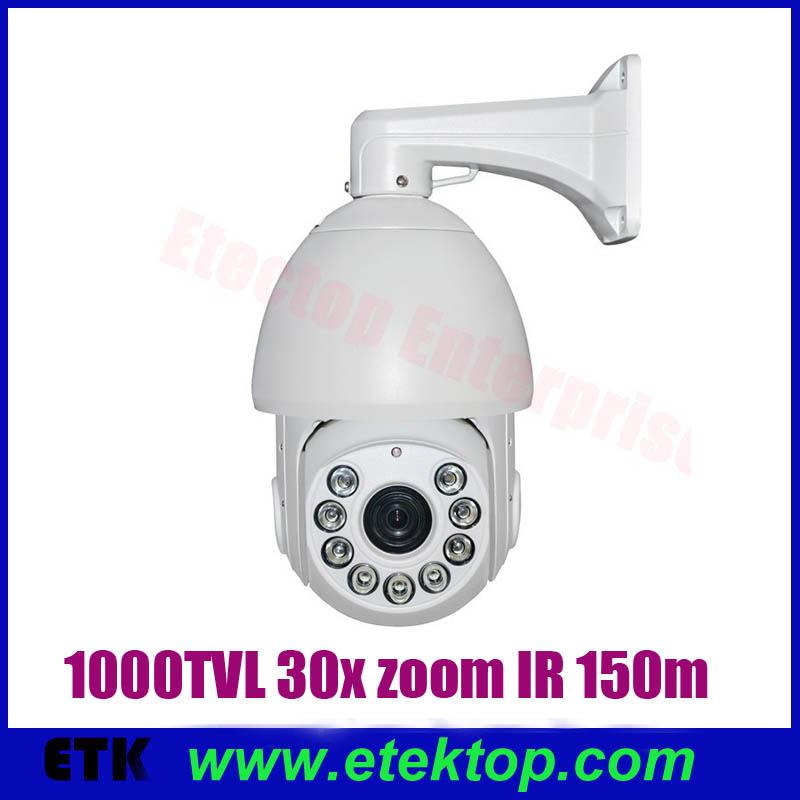7''inch speed PTZ IR dome camera 1000TVL 30x zoom IR 150m outdoor cctv ptz cameras NO Auto tracking(China (Mainland))