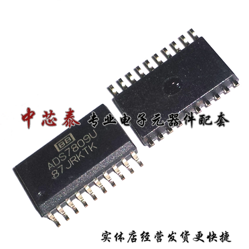 Free shipping 20pcs/lot Quality ADS7809 ADC chip ADS7809U original Product(China (Mainland))