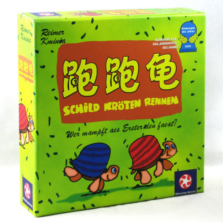 Chinese Educational Toys And Kids Toys For Children Running Memory Strategy Game Cards Games Turtle Model(China (Mainland))