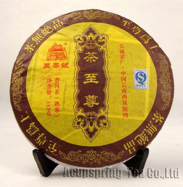 2010 Year Ripe Puerh Tea 357g Pu er Excellent Quality Puer Tea A3PC104 Free Shipping