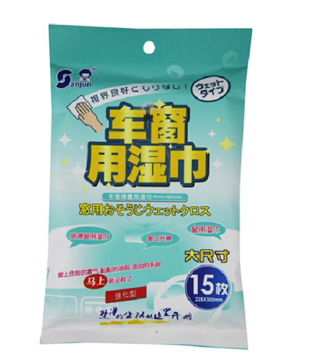 Sanjun Disposable Car Window Glass Wet Wipes Tissues Anti-fogging Glass Surface Dust Cleaning Wipes for Car Use [ 15pcs ](China (Mainland))