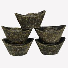 Made in1975 ripe pu er tea,100g oldest Gold ingot puer tea,ansestor antique,honey sweet,,dull-red Puerh tea,ancient tree