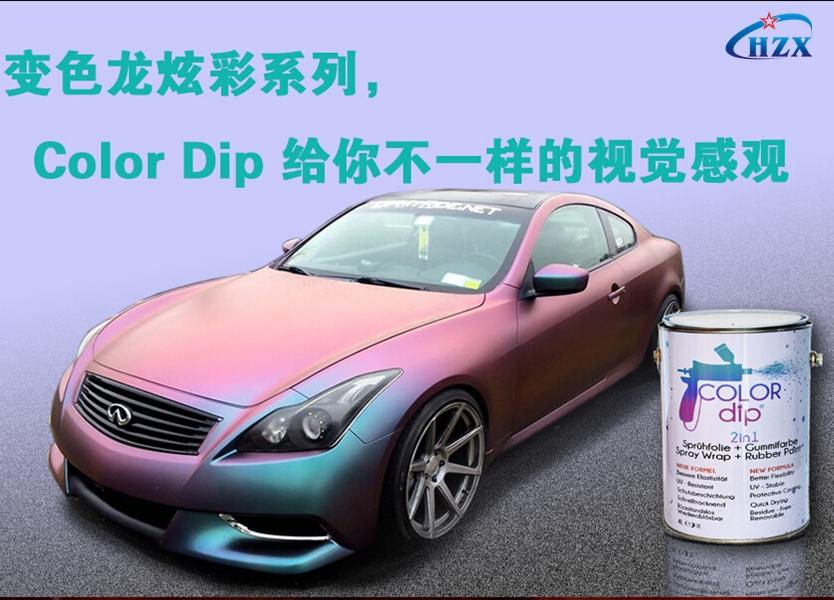 car spray paint film 4l liters car body modification wheel hub spray. Black Bedroom Furniture Sets. Home Design Ideas