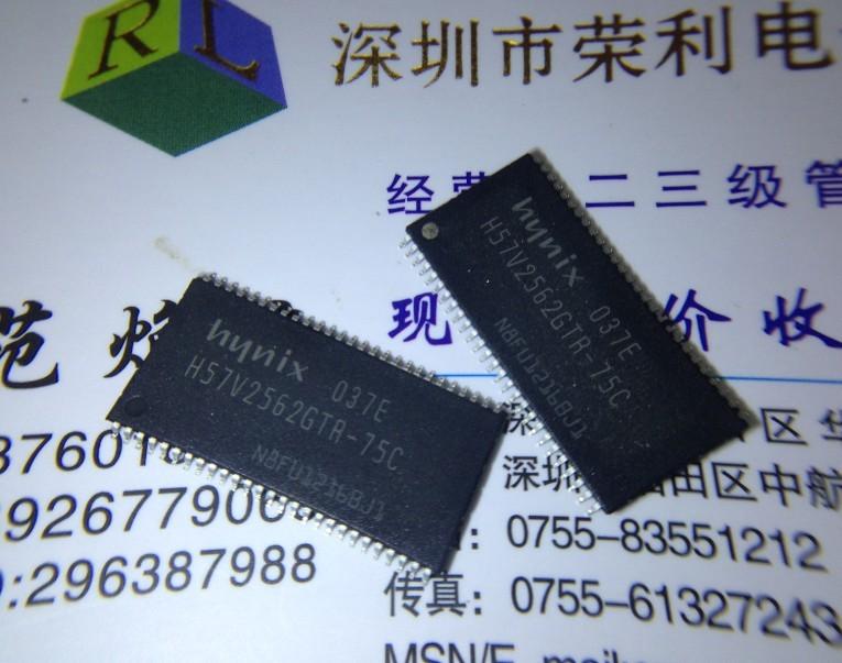 H57V2562GTR-75C TSOP54 HYNIX DRAM 256M(China (Mainland))