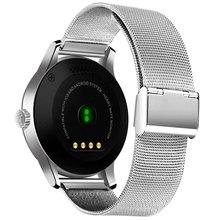 Original Smart Watch Track Wristwatch MTK2502