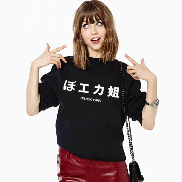 Compra Japon S Kawaii Ropa Online Al Por Mayor De China