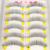 10 Пар Макияж Ручной Природных Накладные Ресницы Мягкая Ресниц Косметические