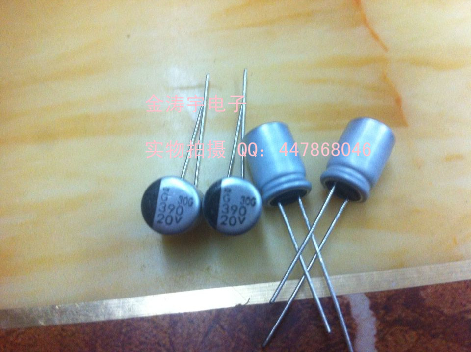 20V390UF 8X11.5 chemical solid PSG polymer capacitor 390UF/20G(China (Mainland))