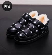 NAUSK/Новинка 2019 года; зимняя обувь; женские зимние ботинки унисекс из искусственной кожи; женские водонепроницаемые ботинки на плоской подош...(China)