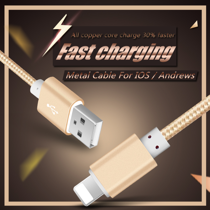 iPhone 6 5C SE 5 5S 6S PLUS iPad Mini Air Original Metal Braided Wire 1.5M Sync USB Data Charger Cable Android Micro - Shenzhen JiYe co., LTD Store store
