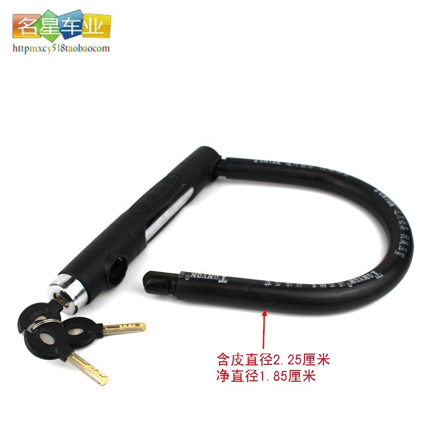 Universal 3732 Super B-type anti-theft lock picking hydraulic anti-lock pliers motorcycle lock U-shaped lock electric car(China (Mainland))