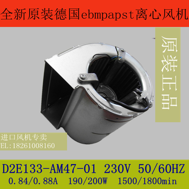 Free Shipping!New original ebmpapst centrifugal fan D2E133-AM47-01 turbo blower fan inverter(China (Mainland))