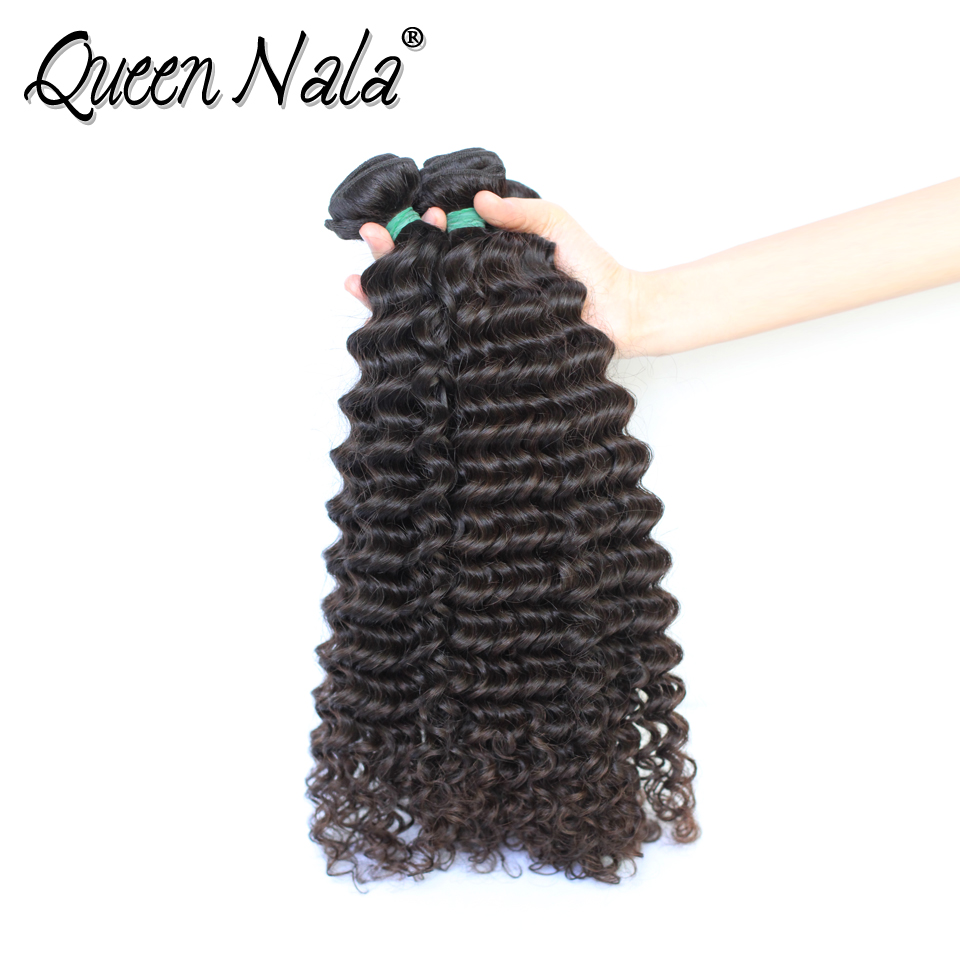 Queen NaLa 6A Unprocessed Indian Virgin Hair Natural Wave 2Pcs/lot Human Hair Extension Weaves Can be Dyed Free Shipping<br><br>Aliexpress