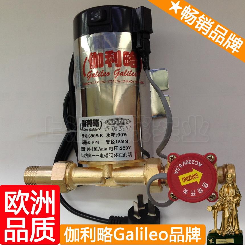 Domestic water pump 0.55 hot water booster pump booster pump GWB Tang<br><br>Aliexpress