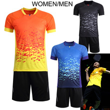 2016 Badminton set Men/Women , Malaysia Badminton TEAM ChongWei badminton jersey , Badminton uniforms 3018AB