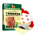 4Pcs Plasters Pain Relief Orthopedic Plasters Pain relief plaster medical Muscle aches pain relief patch muscular