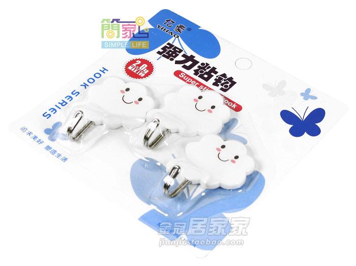 2016 White clouds towel hooks Strong stick hook Design Ideas sticky hooks Home Depot 3 PCS Free Shipping(China (Mainland))