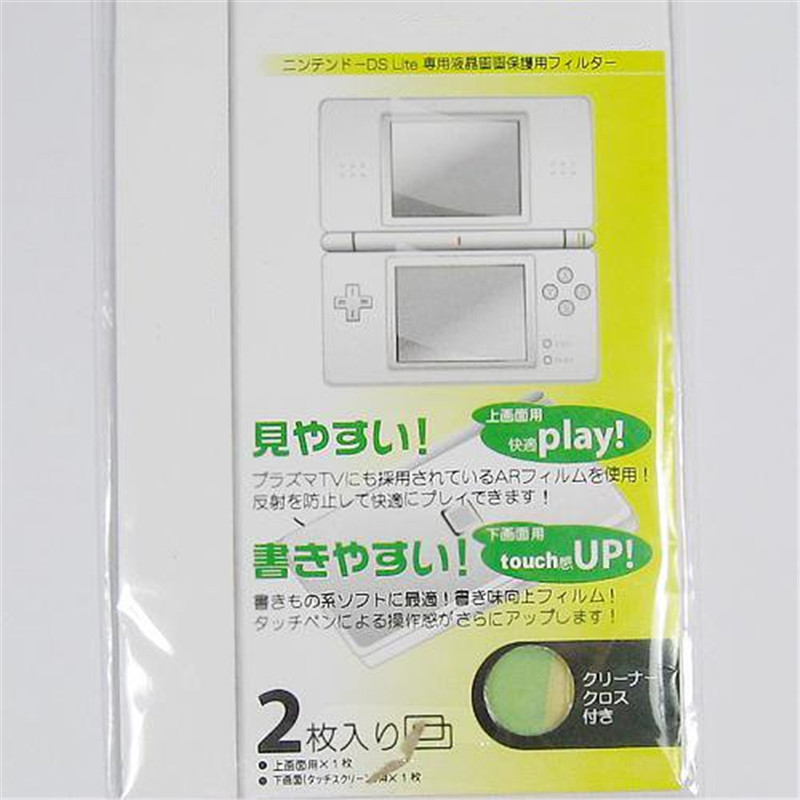 2016 NEW Top Selling Top Bottom LCD Screen Guard Protector Film Cover for Nintendo for DS Lite for NDSL(China (Mainland))
