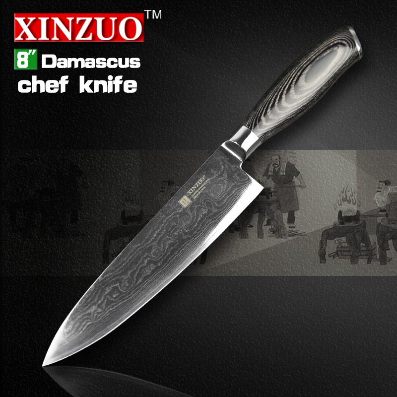 8 inch chef font b knife b font 73 layers Japan Damascus steel font b kitchen