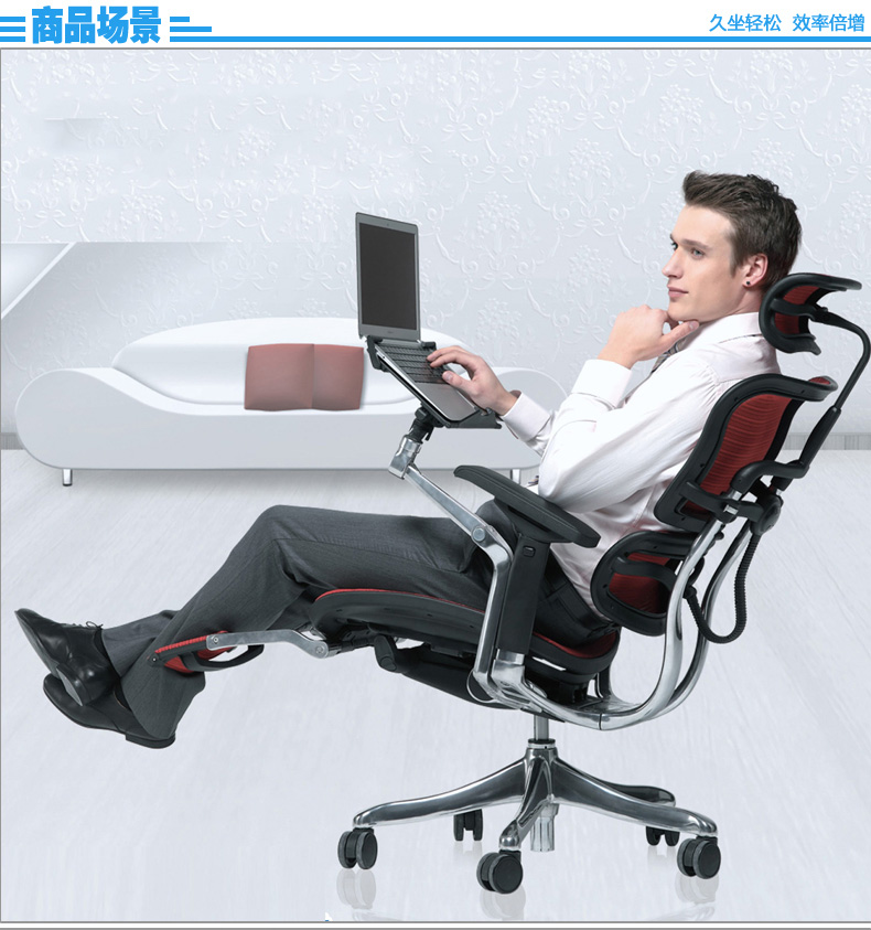 2016 new fully automatic ergonomic computer chair with. Black Bedroom Furniture Sets. Home Design Ideas