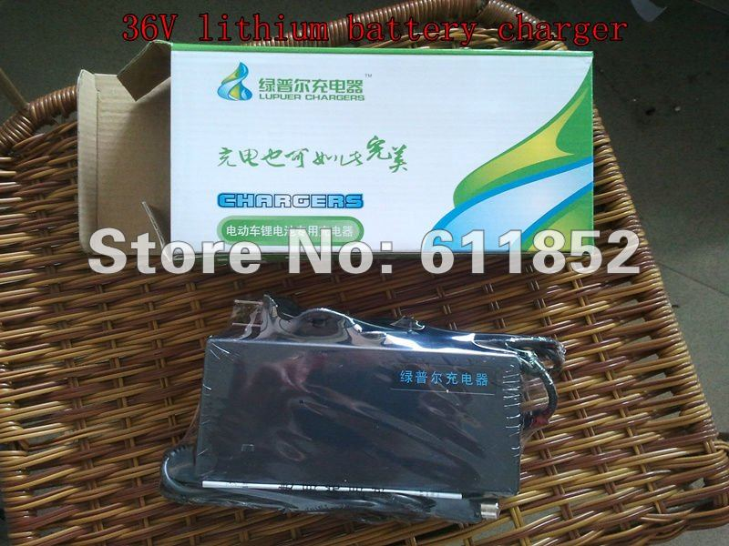 37V 2A E-Bike Battery charger 36V Lithium ion battery(China (Mainland))