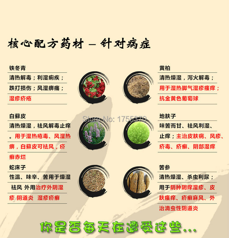 Chinese Herbal Psoriasis Antibacterial Ointment For Ringworm Tinea Jock Itch Athlete's Foot Fungus Pedis Eczema Dermatitis  Chinese Herbal Psoriasis Antibacterial Ointment For Ringworm Tinea Jock Itch Athlete's Foot Fungus Pedis Eczema Dermatitis  Chinese Herbal Psoriasis Antibacterial Ointment For Ringworm Tinea Jock Itch Athlete's Foot Fungus Pedis Eczema Dermatitis  Chinese Herbal Psoriasis Antibacterial Ointment For Ringworm Tinea Jock Itch Athlete's Foot Fungus Pedis Eczema Dermatitis  Chinese Herbal Psoriasis Antibacterial Ointment For Ringworm Tinea Jock Itch Athlete's Foot Fungus Pedis Eczema Dermatitis  Chinese Herbal Psoriasis Antibacterial Ointment For Ringworm Tinea Jock Itch Athlete's Foot Fungus Pedis Eczema Dermatitis  Chinese Herbal Psoriasis Antibacterial Ointment For Ringworm Tinea Jock Itch Athlete's Foot Fungus Pedis Eczema Dermatitis