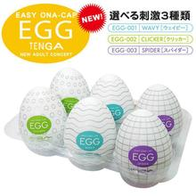 Japan Style Silicone Tenga Egg Masturbator Egg for Men Male Masturbatory Cup Sex Pocket Realistic Vagina With Lubricant(China (Mainland))